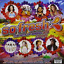 SO FRESH: THE HITS OF SPRIN...-SO FRESH: THE HITS OF SPRING 2 (US IMPORT) CD NEW