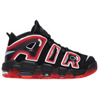 Brand New Men's Nike Air More Uptempo '96 Basketball Leather Sneakers | Black