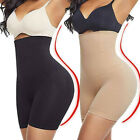Shapermint Control All-Day Boned High-Waisted Shorts Pants Womens Body Shaper US