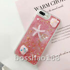 Starfish Dynamic Liquid Quicksand back Soft Covers Case Skins For Samsung Phones