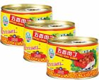 NARCISSUS BRAND SPICED PORK CUBES 142G 水仙花牌 五香肉丁 CANNED FOOD