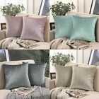1 Cushion covers decorative sofa shimmer silver foil printed covers