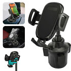 Universal Car Cup Holder Adjustable Base Mount Button Stand Cradle for Phone GPS