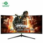 Gaming Monitor 30 Inch 200Hz Curved 21:9 2560x1080 Ultra Wide Slim Screen Metal