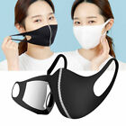 Washable 3D Fashion Mask Reusable Face Cover UV Protection Pattern Face Mask