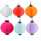 "New 10"" Solar Chinese Lantern Wedding Party Outdoor LED Light Garden Lamp Decor"