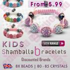 KIDS SHAMBALLA CRYSTAL BRACELET BLING DISCO BALL BEAD SMALL BABY FRIENDSHIP GIFT