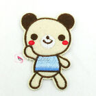 Beige Cute Little Bear Iron On Patches 5x7.3cm R1240-2