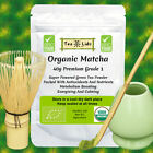 Organic Matcha Green Tea Powder plus optional Whisk, Scoop, Stand, 70g, 200g,set
