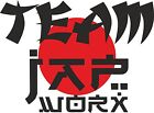 TEAM JAPWORX VINYL CAR STICKER 3 SIZES ANY COLOUR jdm decal drift logo club