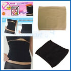 INVISIBLE FAT BUSTER CALORIE OFF SLIM WAIST TUMMY TRIMMER BODY SHAPER BLACK/NUDE