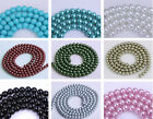 3mm 230pcs Round Glass Faux Pearl Loose Beads Fit DIY Jewellery Bracelet Craft