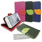 Leaf Design Wallet Case Cover with LMC Screen Cloth For Apple iPhone 5 & 5S