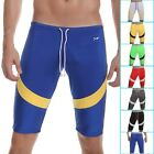 Strong Summer Hot Sexy Mens Splice Swimwear Rope Smooth Trunk Board Shorts Pants