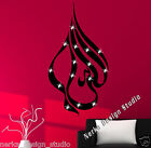 HUGE SIZE Islamic Wall Sticker ALLAH  with self adhesive 10mm CRYSTALS N96