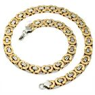 NEW 11mm Gold Silver Tone Flat Byzantine Stainless Steel Necklace Chain Bracelet