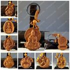 22 Style Exquisite Wood Carved Lucky keyring / Amulet keychain Key Chain