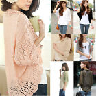 New Ladies Hollowed Dolman Sleeve Knitted Crochet Shirt Top Coat Cardigan 7 Col.