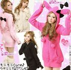 Women's Cute Bunny Ears Warm Sherpa Hoodie Jacket Coat tops Outerwear TZ02MS