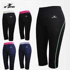 ESPRINT Compression Tight Baselayer Athletic 3/4 Carpi Pants Women Leggings A600