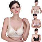 ❤Romantic Sexy Lace Design Lady Lingerie Underclothes Cotton Basic Sleep Bra New