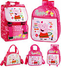 Peppa Pig Backpack Rucksack Lunch Bag Shoulder Bag Girls Pink School Nursery