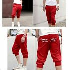 Men's 3/4 Knee Casual Jogging Sport Shorts Baggy Gym Harem Pants Rope Trousers