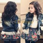 Girls Tulle Trim Short Denim Outwear Kids Cowboy Button Jacket Jean Coat SZ 3-8
