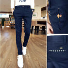 Men's Stylish Casual Solid Color Trousers Slim Fit Washing Stretchy Pants Slacks