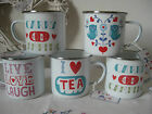 RETRO ENAMEL CAMPING MUG KITSCH 4 DESIGNS - PICNIC FESTIVAL VINTAGE QUIRKY GIFT