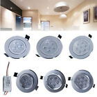 1/3/5/7/12W LED Recessed Ceiling Downlight Cabinet Light Lamp Cool Warm White/G4