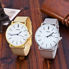 Casual Geneve Women's Watch Stainless Steel Analog Quartz Wrist Watches Silver