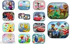 Disney Cars 2 Sunshades 2 Side Window Sun 44x35cm Maxi and XLarge