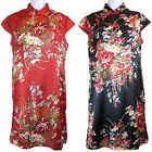 Chinese Women's Cheongsam Dress - Black or Red Floral - Rayon Silk Size 2XL New