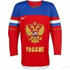 Mens Official Red Hockey Jersey Russian Olympic Team Sochi Russia 2014