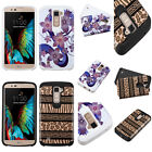 Dual Layer Hybrid Flower Zebra Leopard Cover Protector Phone Case For LG K10