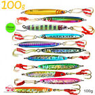 4pcs 100g (3.5oz) fishing trolling knife flutter jig butterfly two Assist Hooks