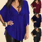 New Womens Batwing Sleeve Loose T-Shirt Ladies Summer Casual Tops Blouse Plus +
