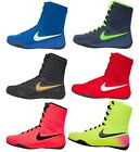 Nike KO Boxing Shoes Breathable Durable Lightweight