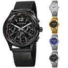 Men's Akribos XXIV AK716 Multifunction Day Date Stainless Steel Mesh Watch image