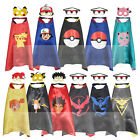 Pikachu costume - Pokemon Kids Birthday Party Favor Capes and Masks
