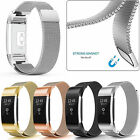 Milanese Magnetic Loop Stainless Steel Wrist Band Strap for Fitbit Charge 2 New