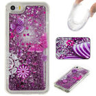 Luxury Patterned Glitter Stars Liquid Novelty Dynamic Silicone TPU Case Cover 1