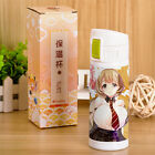 Vacuum Cup Thermos Flask for Anime Occultic Nine Ryouka Narusawa Gift
