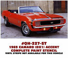GE-QH-227 1969 CHEVY CAMARO - FRONT ACCENT HOOD PAINT STENCIL STRIPE - 4 CHOICES