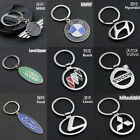 STOCK Cute 3D Logo Hollow Titanium Key Chain Car Keychain Keyfob Metal Keyring