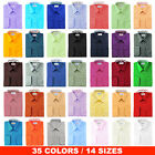 Berlioni Italy Men's French Convertible Cuff Solid Colors Dress Shirts