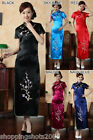Chinese clothing cheongsam dress gown qipao 080330 size 30-40 Embroidered Plum
