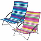YELLO LOW FOLDING BEACH CHAIRS CAMPING FESTIVAL BEACH POOL PICNIC DECK CHAIR