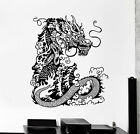 Vinyl Wall Decal Chinese Dragon Asian Style Home Decor Art Stickers (ig4629)